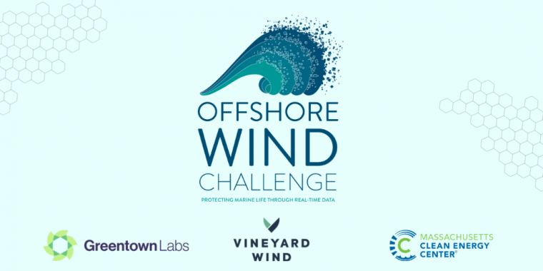 partners graphic for offshore wind challenge